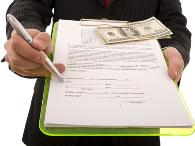 rent_agreement